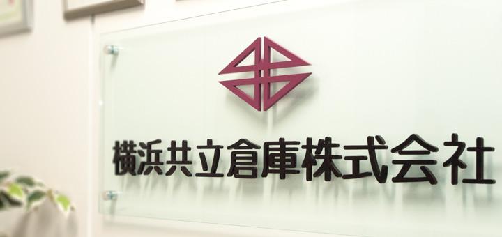 key_company