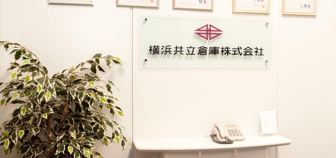 key_office-01-2